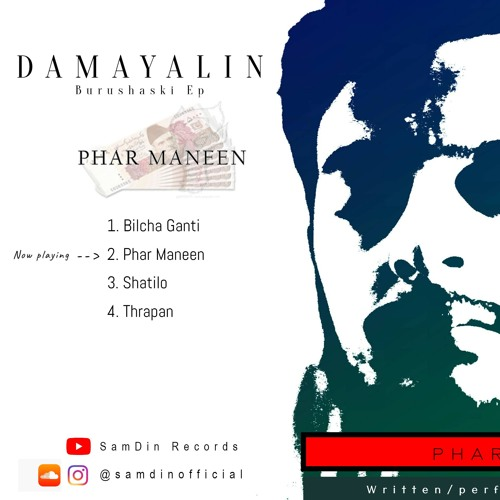 Shatilo - DAMAYALIN EP track 3