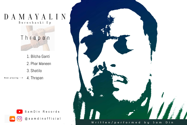 Thrappan - - DAMAYALIN EP track 3
